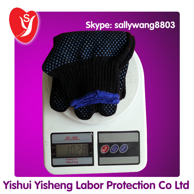 BLUE YARN DOUBLE SIDE PVC DOTTED GLOVES / Heavy Duty Safety Protection Hand Gloves