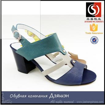 2015 beautiful woman shoes