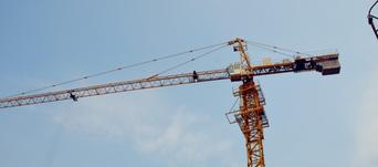 Used mini tower crane Q4808