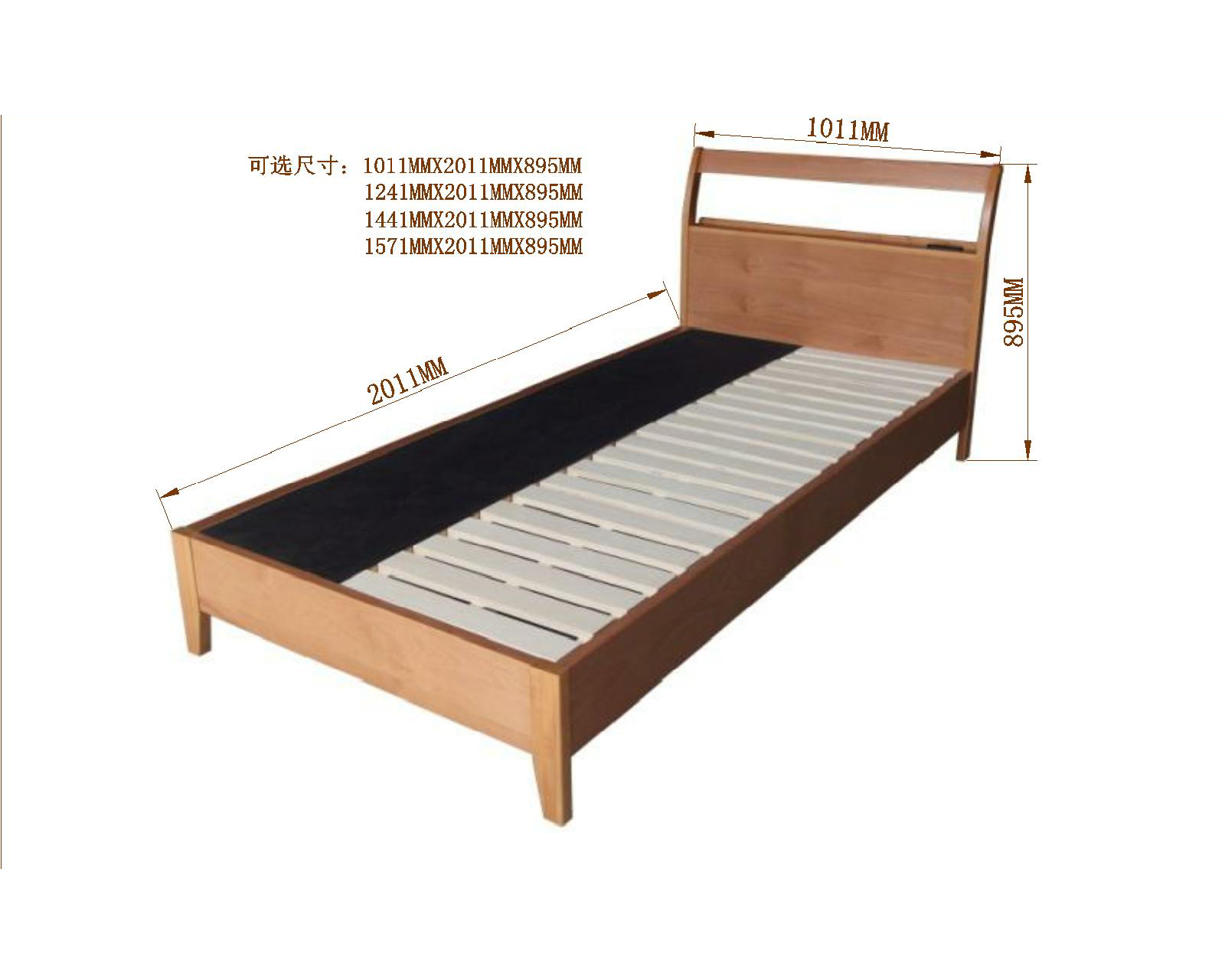 Red  Wooden bed with bed box