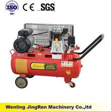2055 2.0HP Oil lubricated belt air compressor 50L