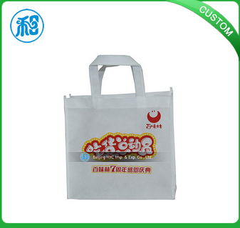 Factory professional New design pp non woven shopping bag in high quality