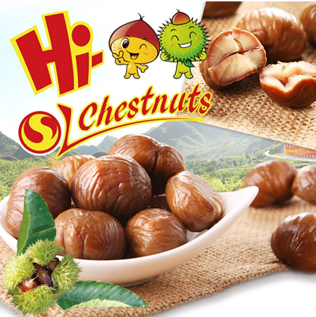 Chestnut ,HALAL Snacks Food, Healthy Chinese Snacks