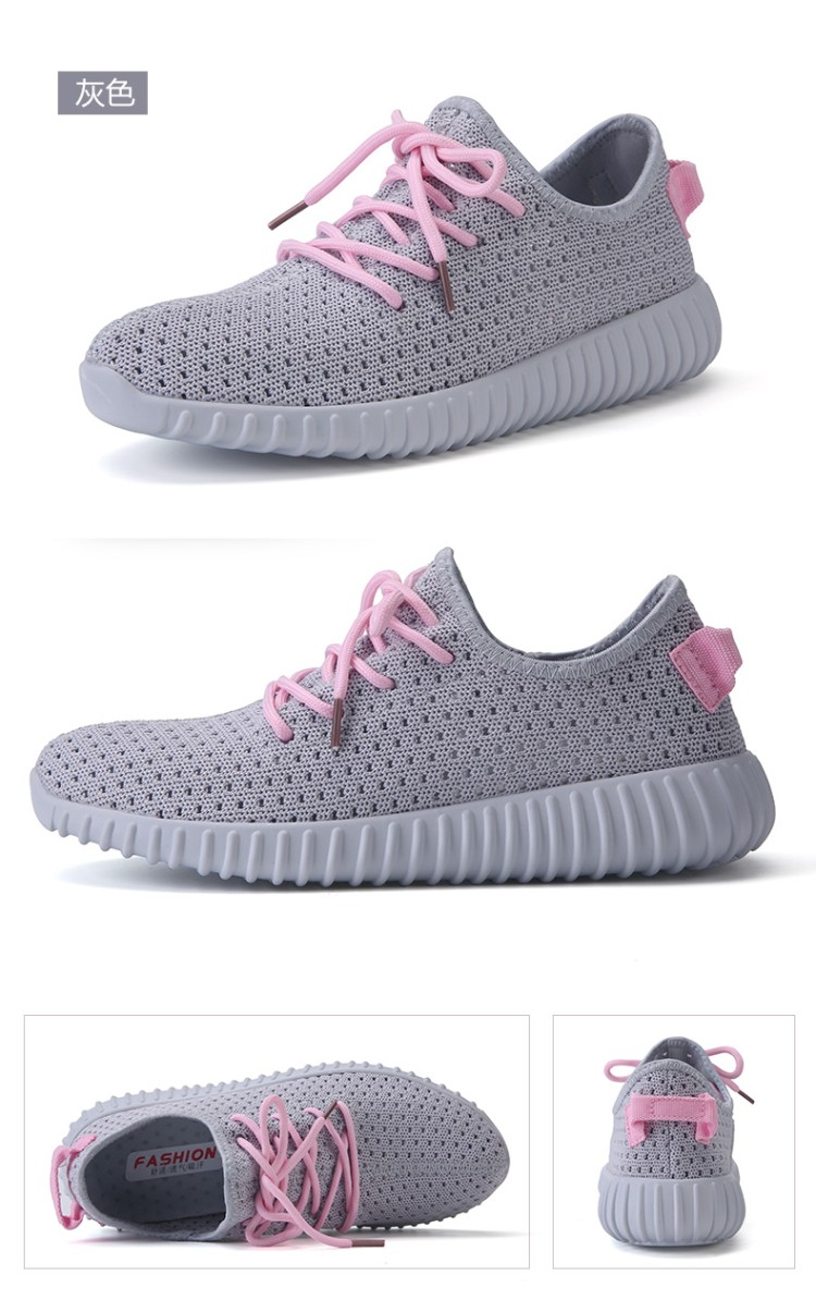 2016 wholesale cheap China new design brand yeezy 350 women running shoes comfortable light mesh shoes