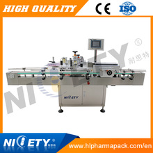 TB-1 Automatic glass bottle label labeling machine