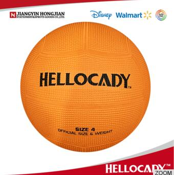 2017 HD001 promotional customized rubber Dodge Ball