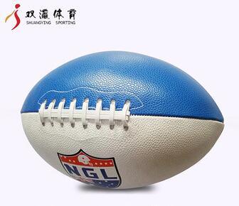 American football cheap Customized Wholesale PU American football size 9