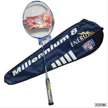 Badminton bat(HD-B HEAT 7490)