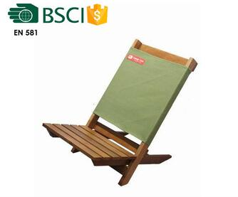 Beach folding wooden chair