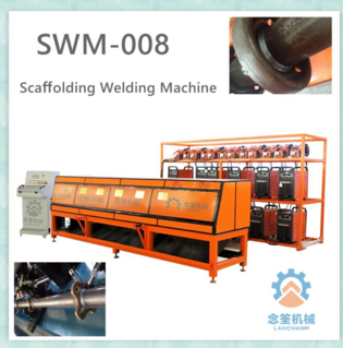 Automatic Scaffolding Seam Welding Machine for Carbon Steel Round Disk , Bowl Button Type