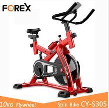 Exercise fitness equipment gym machine Spinning Bike