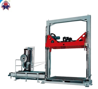 Automatic Vertical Strapping Machine with PET