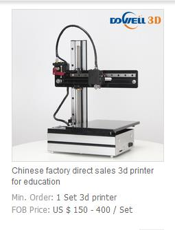 Chinese factory direct sales 3d printer for education