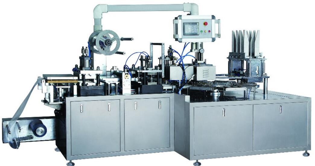 full automatic rotary type packaging machine