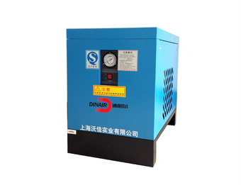 Air freezing type air compressor freeze dryer