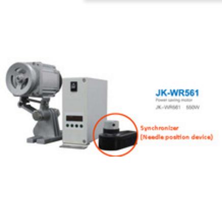 WR561 power saving motor energy saving servo motor