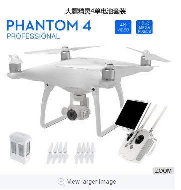 Original DJI Phantom 4 Pro with GPS 4K HD Camera and ronin Gimbal