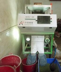 new condition mini CCD Rice Color sorter machine
