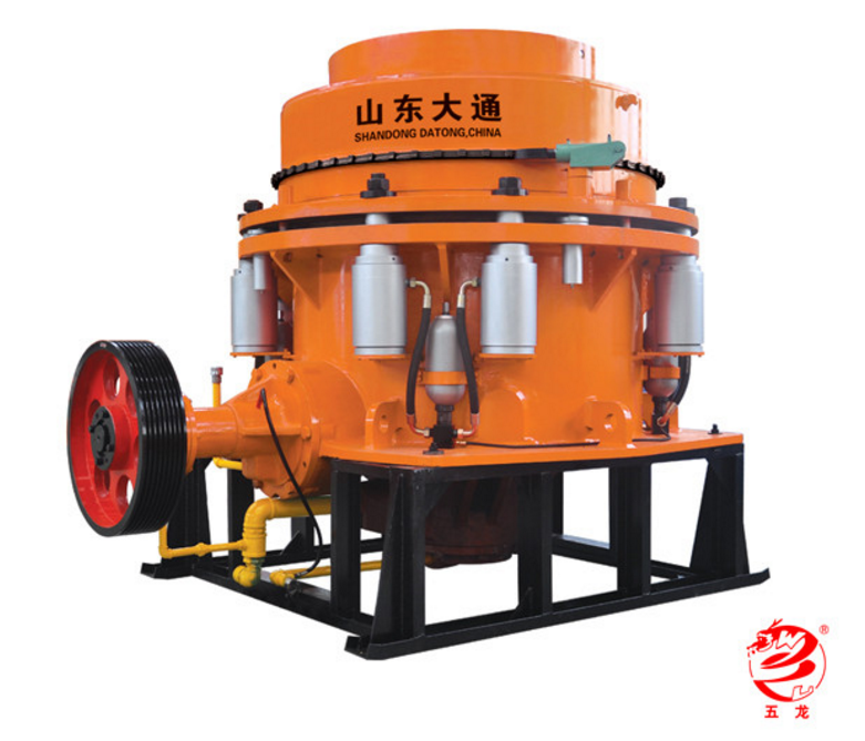 Multi-cylinde Hydraulic Cone Crusher