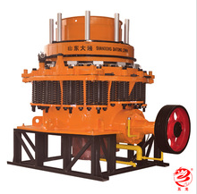 PYS Symons Cone Crusher