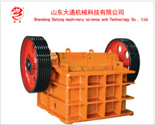 PEX Type Fine Jaw Crusher