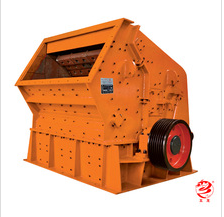 Energy Saving Gravel Rock Reaction Crusher / Crusher Machine For Sale