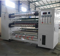 YU-210 bopp packing tape making machine