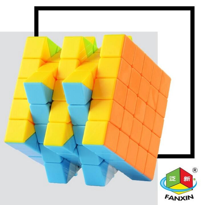 Candy Cube 5X5magic cube(6.3CM) for all occasion OEM SUPPORTED
