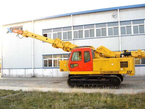 Furnace Demolition Machine