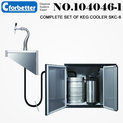 No.104056-1 keg coolers