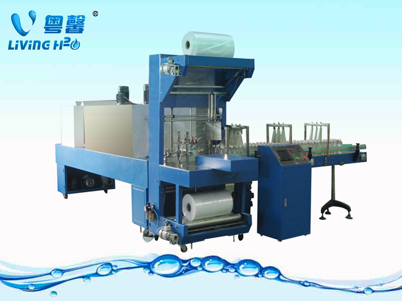Automatic Shrink-Wrapping Packing Machine