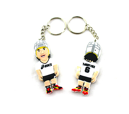 KR014 plastic key chain
