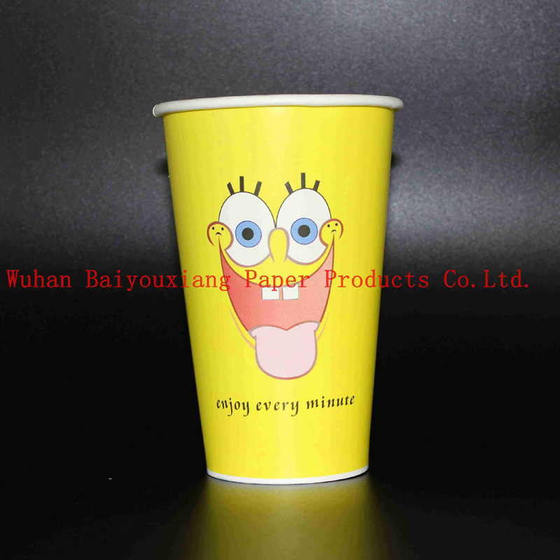 Customized Logo 12oz Disposable double wall paper cup drink cups