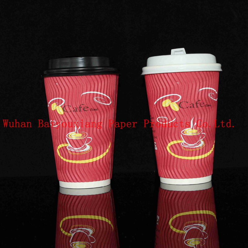 Customized Logo 16oz Disposable single wall milk cup