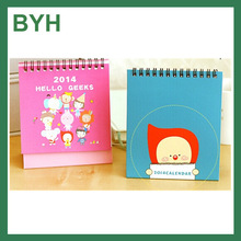 China wholesale white custom-made desk calendar designs