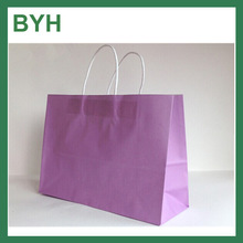 Simple White kraft paper bag/gift paper bag/shopping paper bag