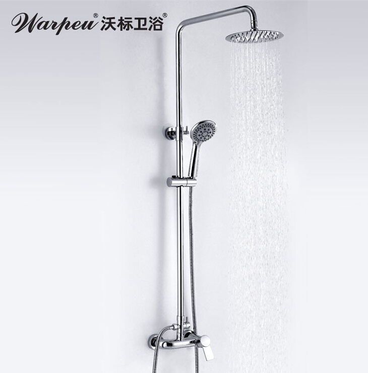 Bathroom Rain Shower Set with Pressure Balance Valve and Stainless Steel shower head with Chrome