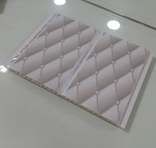 Morden Design of Plastic Building Material of PVC Ceiling Panel With 20cm Width
