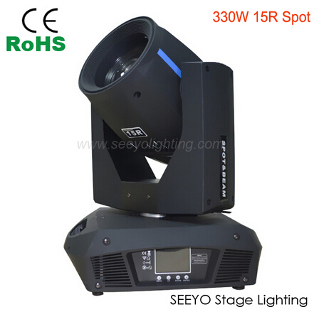 330W 15R Beam Moving Head 15R Beam Spot Light