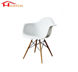 Modern Cute Plastic Chair With High Quality