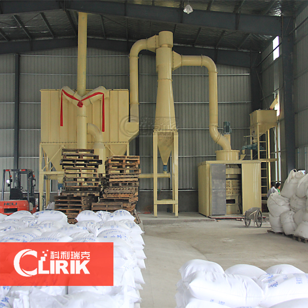 HGM series Barite and Dolomite fine powder ginding mill,granite grinding mill
