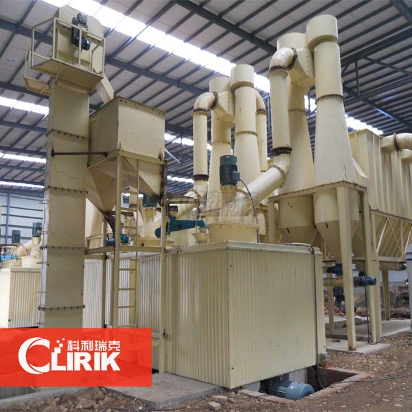 Hot sale HGM sereis micro powder machine, stone mill, powder grinding mill