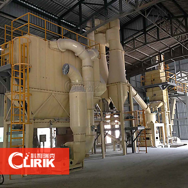 Low cost high profitable Calcite pulverizer, micro powder grinding mill