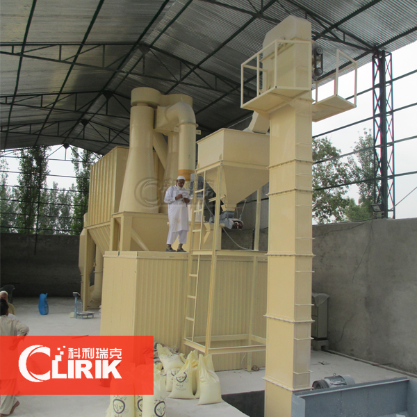 New developed long lifespan HGM grinding mill, ultrafine grinder