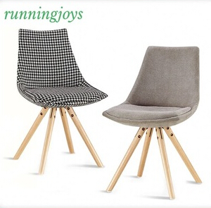 Low Seat Dining Modern Chair With Wooden Leg