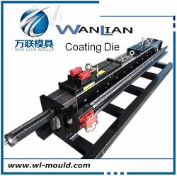 CPP/CPE/PP/PE/EVA/LDPE/TPU film coating  lamination extruison die