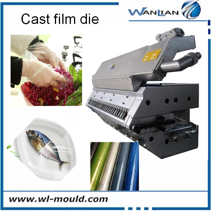 PP/PS/PE/CPP/CPE/PS Extrusion T Die, Film Die Head