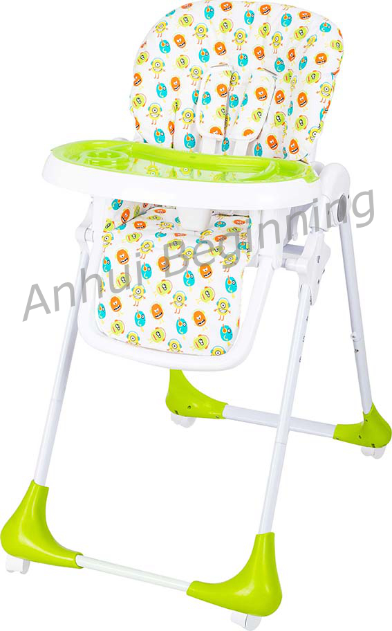 Baby Chair H604