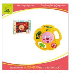 Flower shape carton learning machine for Kid