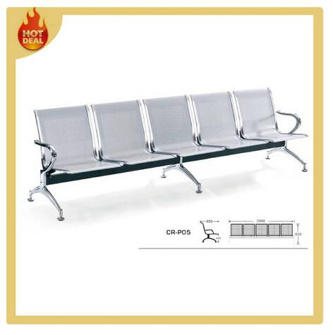 public steel airport waiting chair